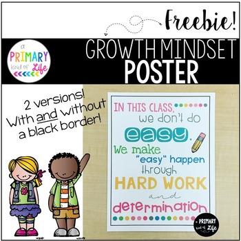 Growth Mindset Poster - FREEBIE!