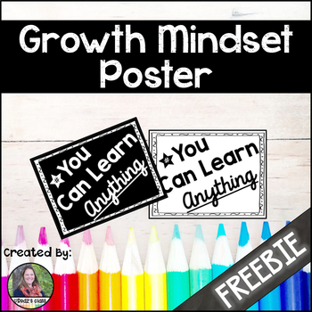 Growth Mindset Poster {Freebie}