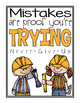 Growth Mindset Poster Freebie {Construction Themed}