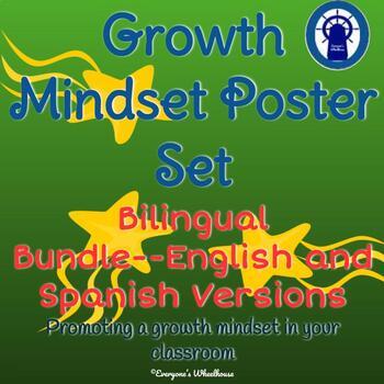Growth Mindset Poster Set Bilingual Bundle