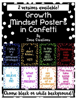 Growth Mindset Poster Set in Confetti! 2 Versions Available!
