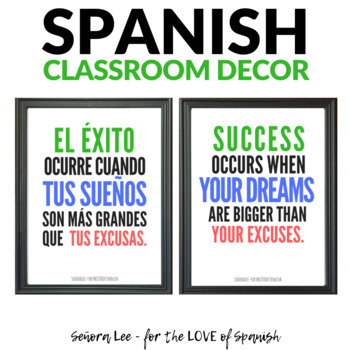 Growth Mindset Poster - Spanish / English SUCCESS