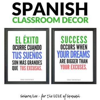 Growth Mindset Poster - Spanish / English SUCCESS