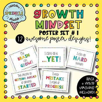 Growth Mindset Posters #1