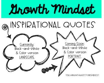 Growth Mindset Posters - BW & Color BUNDLE