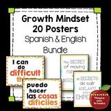 Growth Mindset Posters Bilingual Bundle Spanish and English