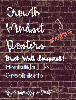 Growth Mindset Posters - Brick Wall Themed_SPANISH