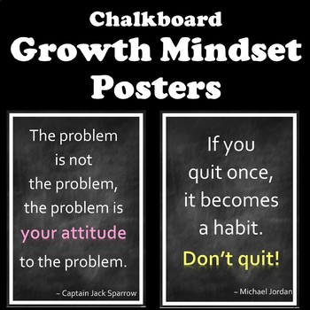 Growth Mindset Posters - Chalkboard Theme