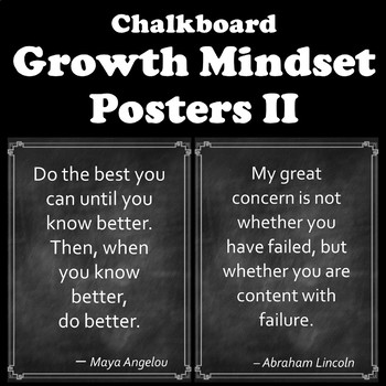 Growth Mindset Posters - Chalkboard Theme II