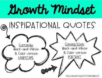 Growth Mindset Posters - Color Version