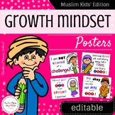 Growth Mindset Posters - Editable (Muslim Kids' Edition)