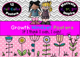 Growth Mindset Posters (K-3) Encourage a Growth Mindset!