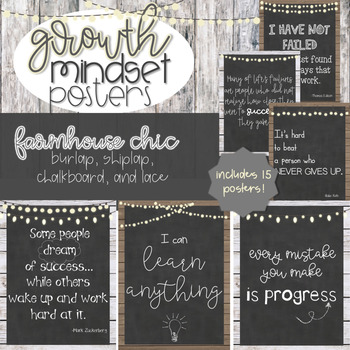 Growth Mindset Posters - Farmhouse Chic - Burlap and Chalkboard