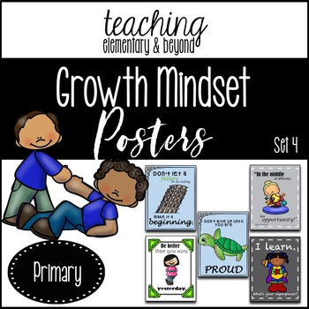 Growth Mindset Posters {Fourth Pack}