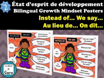 Growth Mindset Posters - French and English - État d'esprit de développement
