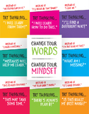 Growth Mindset Posters - PRINTABLE - Bright Encouraging Cl