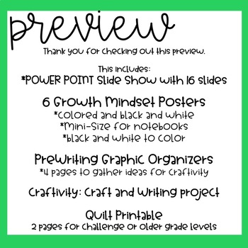 Growth Mindset Posters, Power Point, Craft & Writing Activity Back to School
