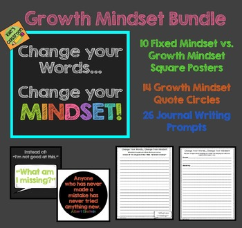 Growth Mindset Posters, Quotes, and Journal Pages Bundle- Dark Background