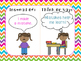Growth Mindset Posters - Rainbow Bright Theme