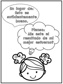 Growth Mindset Poster Mentalidad de Crecimiento Carteles