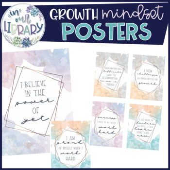 Growth Mindset Posters {Watercolor Frames}
