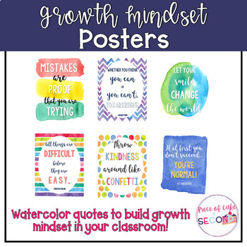Growth Mindset Posters: Watercolors