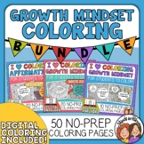 Growth Mindset Posters Your Students Can Color! 50 Poster Bundle!