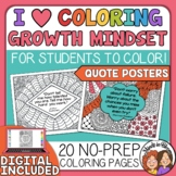 Growth Mindset Coloring Pages: Growth Mindset Quotes Set