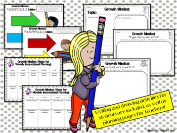 Growth Mindset Posters and Writing Activities (Kids and Pencils Writing Theme)
