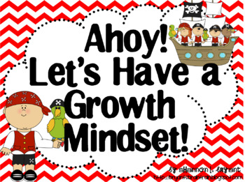 Growth Mindset Posters and Writing Activities (Pirate Ocean Theme)