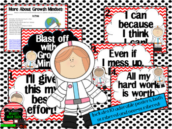 Growth Mindset Posters and Writing Activities (Space Theme)