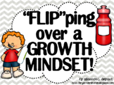 Growth Mindset Posters and Writing (Water Bottle Flipping Theme)