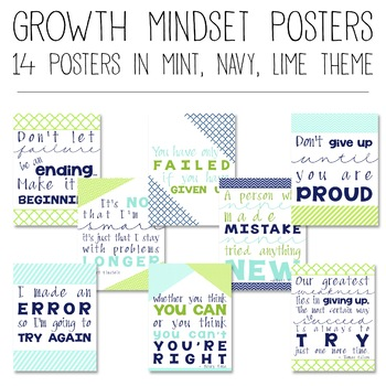 Growth Mindset Posters - mint, green, & navy theme!
