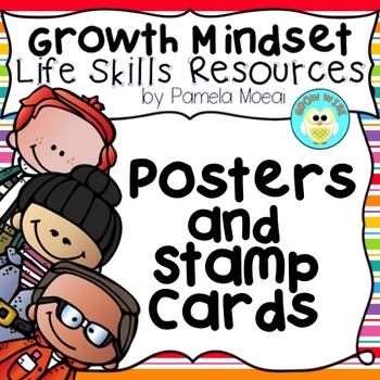 Growth Mindset! Power Word Posters, Phrase Posters, and St