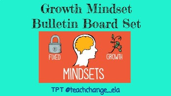 Growth Mindset Printables WITH QUOTES!