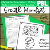Growth Mindset Project Based Learning Back to School Activity 4th 5th 6th