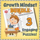 Growth Mindset Puzzle Bundle