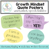 Growth Mindset Quote Posters *Watercolour Speech Bubbles*