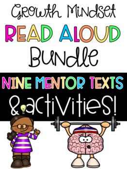 Growth Mindset Read Aloud BUNDLE!