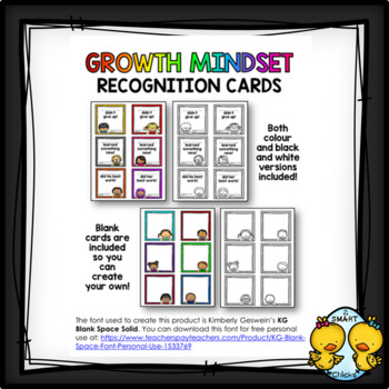 Growth Mindset Recognition Cards