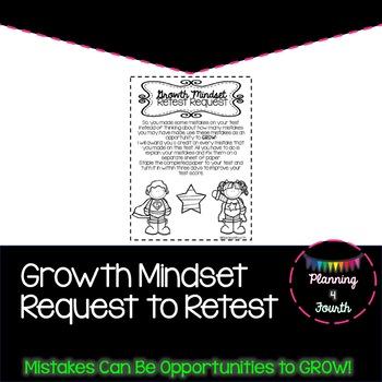 Growth Mindset Retest Request