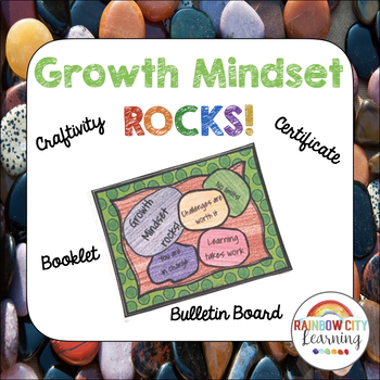 Growth Mindset Rocks Rock Garden Craftivity