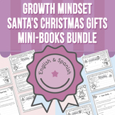 Growth Mindset - Santa's Christmas Gifts Mini-Books BUNDLE