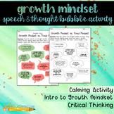 Growth Mindset: Speech & Thought Bubble Activity