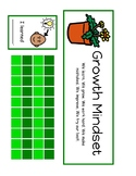 Growth Mindset Sticker Chart- Great for PBIS!