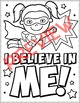 Growth Mindset Coloring Pages - Superhero Theme Beginning of the Year Activity