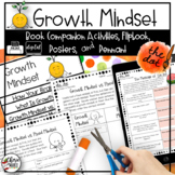 Growth Mindset The Dot Book Activities- PLUS Flipbook, Pos