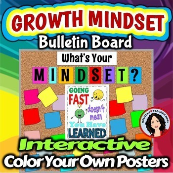 Growth Mindset Posters Color Your Own Interactive Bulletin Board