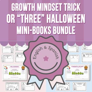 "Growth Mindset - Trick or ""Three"" Halloween Mini-Books BUNDLE"