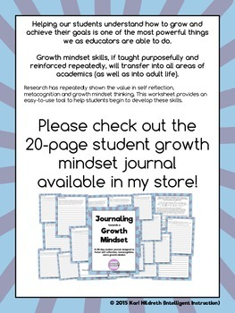 Growth Mindset: Two Free Writing Prompt Worksheets